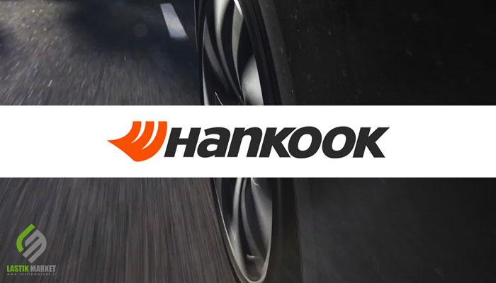 محصولات هانکوک